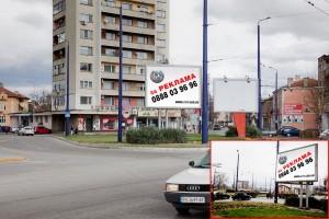 "бул. ""България"" при Моста на р. Марица"