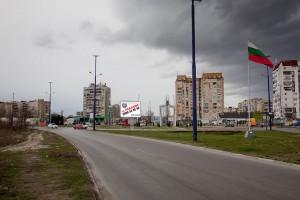 на Последното кръгово кръстовище на изхода за гр. Пловдив