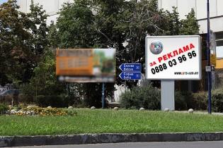 """Спортна зала """"Васил Левски"""""""